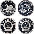 珍稀动物(第五组)纪念币1盎司银币套装价值
