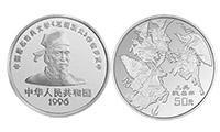 了解《三國演義》金銀紀念幣(第2組)之5盎司圓形銀幣