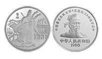 賞析《三國演義》紀念銀幣(第2組)中的曹操銀幣