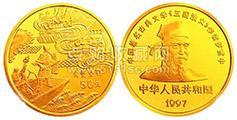 鑒賞1997年《三國演義》第3組1/2盎司金幣