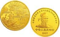 了解1997年《三國演義》第3組1/2盎司金幣--赤壁之戰