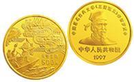 《三國演義》第三組紀念幣5盎司金幣發行背景