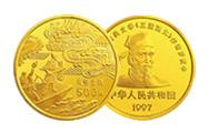 1997年《三國演義》第三組5盎司金幣詳情