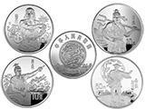1995中國黃河文化系列紀念幣27克銀幣套裝發行背景