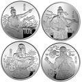 1995中國黃河文化系列紀念幣27克銀幣共四枚