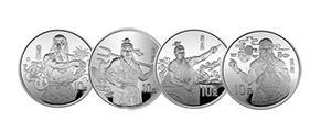 黃河系列第一組銀幣的發行