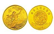 藏友梦寐以求的藏品——黄河文化金币