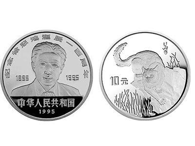 1995年徐悲鸿诞辰100周年金银币一套四枚