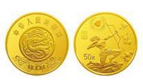 了解黃河文化(第2組) 1/2盎司金幣的發行