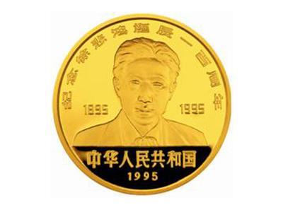 国画大师徐悲鸿诞辰纪念币收藏价值