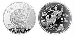 1997 黄河文化(第二组)纪念币27克银币套装