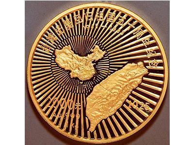 1995年臺灣光復回歸祖國50周年金幣歷史意義
