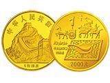 鑒賞中國古代科技發明發現紀念幣(第1組)1千克金幣