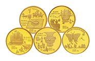 鉴赏1992中国古代发明1盎司金币套装