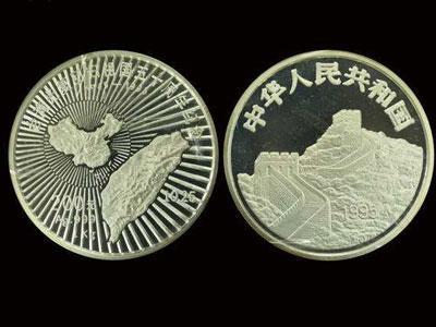 臺灣光復回歸祖國50周年紀念幣銀幣發行背景