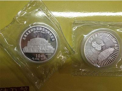 1995年臺灣光復五十周年金銀幣市場上少見