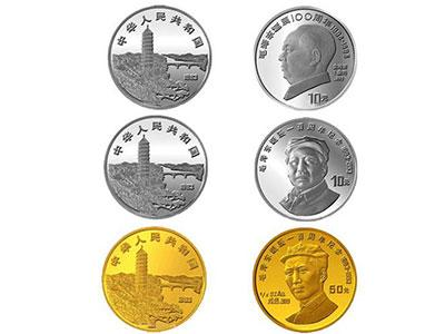 毛澤東誕辰100周年紀念幣欣賞