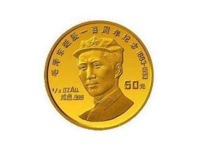1993年毛澤東紀念金幣價格漲幅高