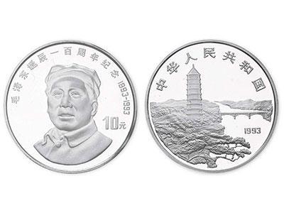 毛澤東誕辰100周年紀念金幣發行量