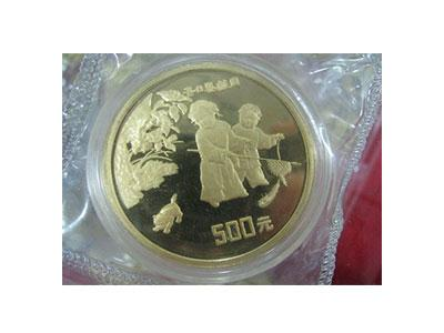 1994嬰戲圖紀念幣收藏價值極高