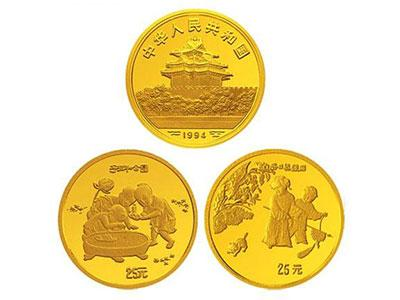 1994婴戏图纪念金银币具有极高的收藏价值