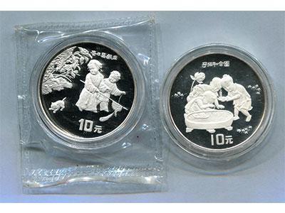 1994年嬰戲圖紀念銀幣彰顯祖國繁盛
