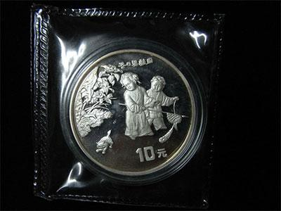 1994中國古代名畫(嬰戲圖)紀念銀幣欣賞