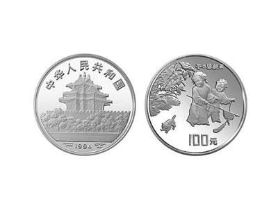 1994嬰戲圖紀念金銀幣具有極高的收藏價值