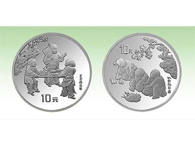 1994中國古代名畫嬰戲圖紀念幣歷史背景