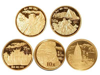擁有一片故土紀念金幣介紹