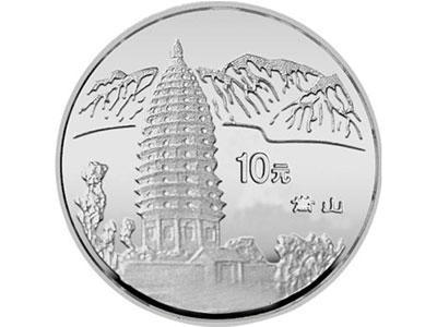 中国名胜拥有一片故土纪念银币收藏价值