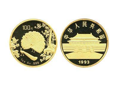 1993孔雀开屏金质纪念币发行背景