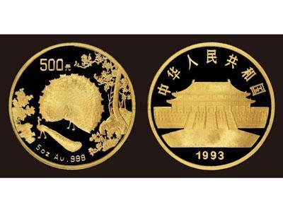 中国名画孔雀开屏纪念金币收藏价值高