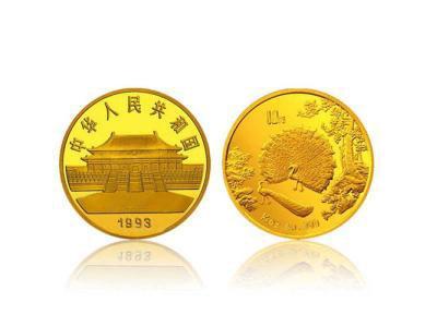 1993年孔雀开屏图1/4盎司金币精品介绍