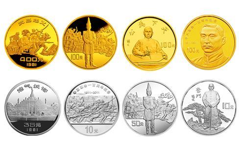 辛亥革命金銀幣價格,辛亥革命100周年金銀紀念幣,辛亥革命70周年金銀紀念幣,辛亥革命80周年金銀紀念幣,辛亥革命100元金幣