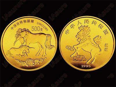 麒麟金质纪念币收藏价值
