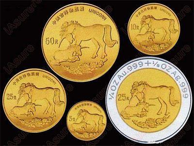 1995年麒麟金币收藏潜力巨大