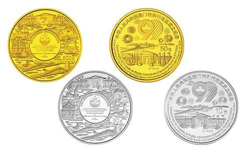 1999澳門回歸祖國金銀幣,澳門回歸祖國金銀幣價格,1999年澳門回歸金銀幣第三組,1999年500元澳門回歸金幣價格