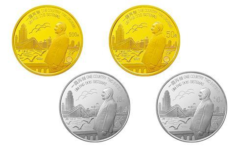 1997澳门回归祖国金银币,澳门回归祖国金银纪念币第一组价格,澳门回归金银币价格,1997年澳门回归金银币第一组