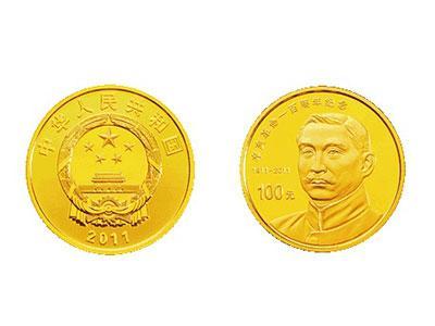 辛亥革命100周年金銀紀念幣圖案解析