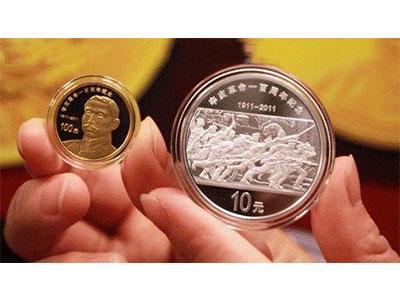 辛亥革命金銀紀念幣投資意義大