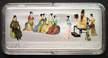 解读中国传统绘画系列《韩熙载夜宴图》彩色纪念银币