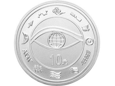 2000千年纪念金银币发行背景