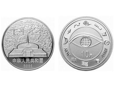 2000千年纪念金银币历史背景