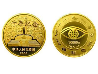 2000千年纪念金银币设计大气