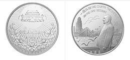 澳门回归祖国金银纪念币第一组1盎司纪念币