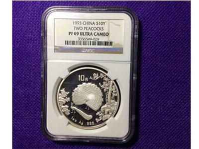 1993中国古代名画孔雀开屏纪念银币设计完美