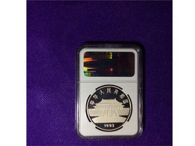 1993年孔雀开屏纪念银币画风秀美