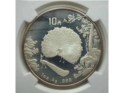 孔雀开屏纪念银币具有贵族风范