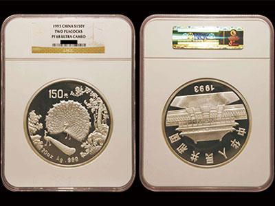 古代名画孔雀开屏纪念银币收藏价值